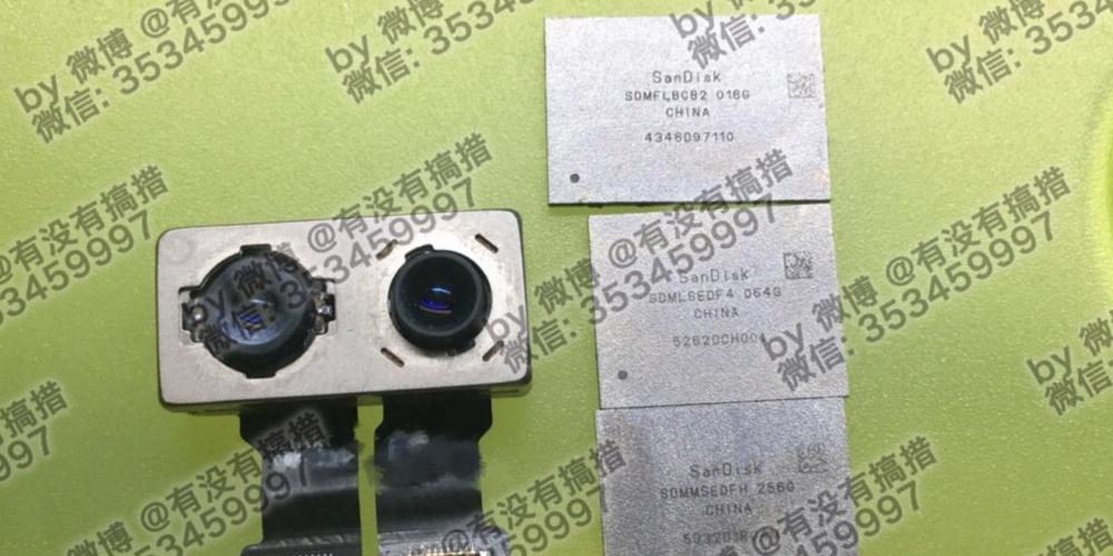iPhone 7-lekkasje: Mer lagringsplass og nytt kamera