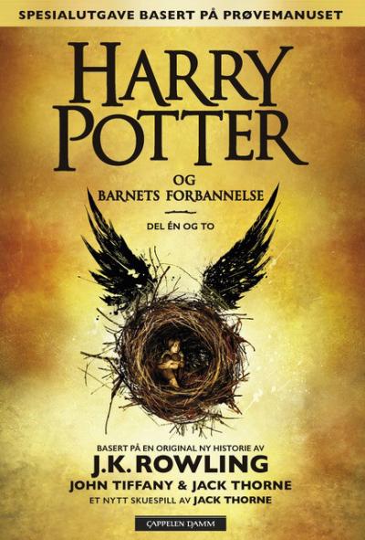 Harry Potter er tilbake!