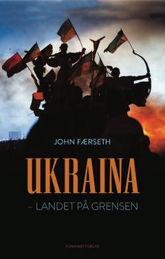Bli bedre kjent med Ukraina!