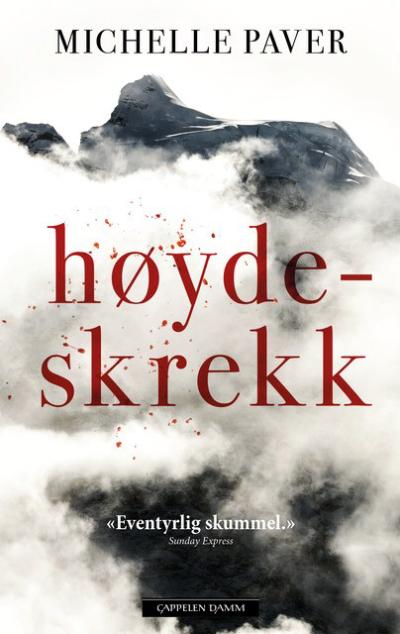 """""""Høydeskrekk"""" er en roman som setter dype spor i deg som leser!"""