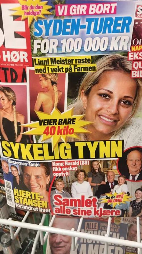 Vagina Kuler Linni Meister Sex