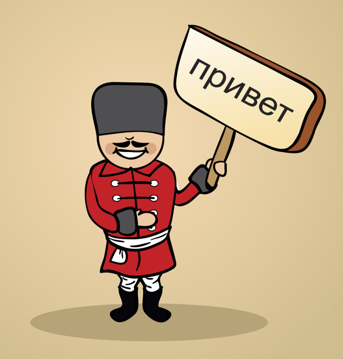 Trendy russian man says Hello holding a wooden sign sketch. Vector file illustration layered for easy editing.