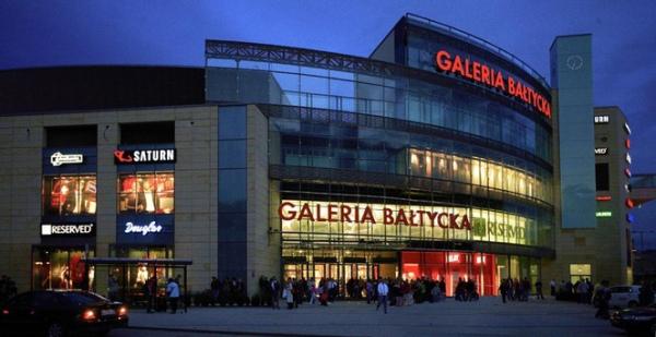 Salon stacjonarny Nike Gdańsk Galeria Bałtycka | Adrenaline.pl